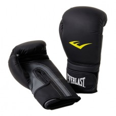 Everlast Matte PU Boxing Gloves, Black