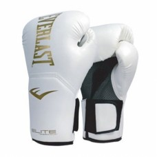 Elite Pro Style Training Gloves, White